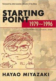 Medium miyazakibook