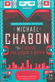 Medium the yiddish policemans union