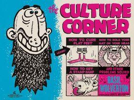 Medium culturecornerbig