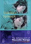 Index yukikospinach