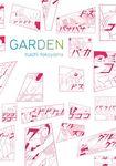 Index gardenbig