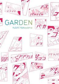 Medium gardenbig