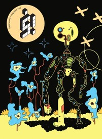 Medium  365x500 sh12 cover michaeldeforge