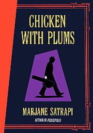 Medium chickenplums