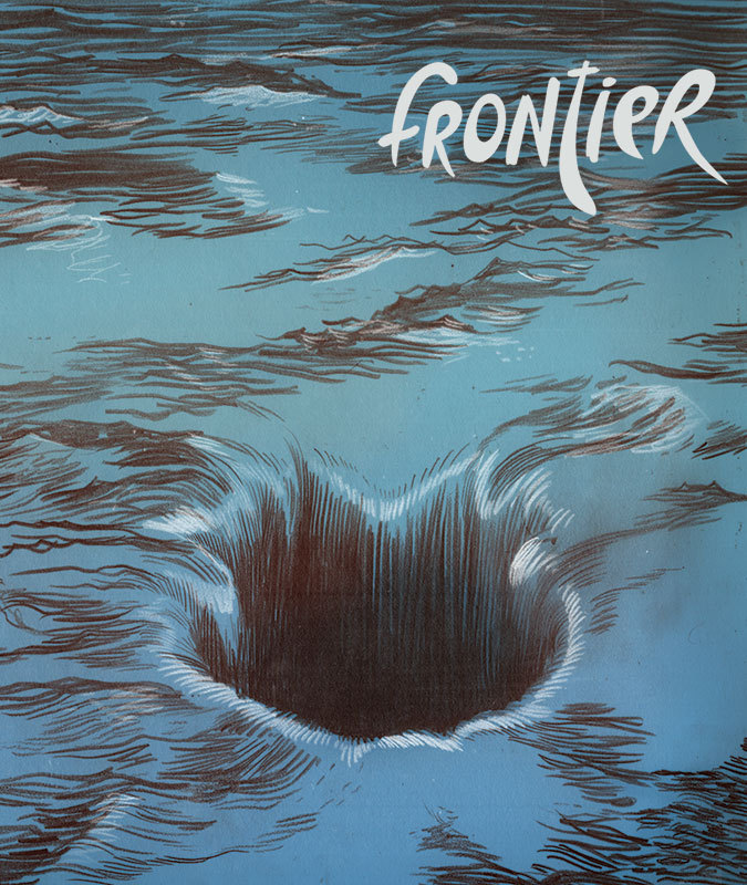 Frontier5_cover_preview