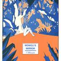 Frontgrid_mowgli_s_20mirror_20cover_400w