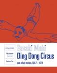 Index sasaki maki ding dong circus2015 cover 350x445