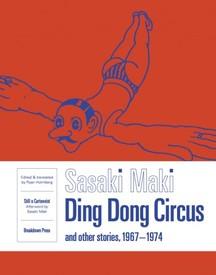 Medium sasaki maki ding dong circus2015 cover 350x445
