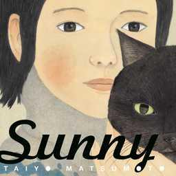 Frontgrid sunny vol 6 9781421588605 hr