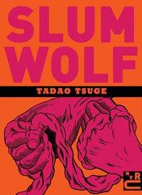 Medium slum wolf final copy 2048x2048