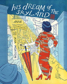 Medium his dream of the skyland cover lg