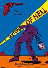 Medium ebisu yoshikazu the pits of hell breakdown publication itsnicethat 09