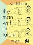 Index the man without talent 2048x2048