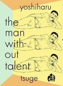 Medium the man without talent 2048x2048