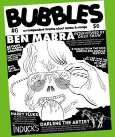 Medium bubbles 6 bigcartel