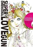 Index super dimensional love gun shintaro kago 9781634429429