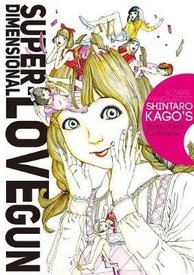 Medium super dimensional love gun shintaro kago 9781634429429