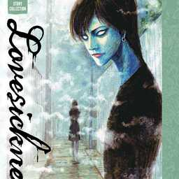 Frontgrid lovesickness junji ito story collection 9781974719846 hr