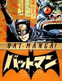 Medium batmanga
