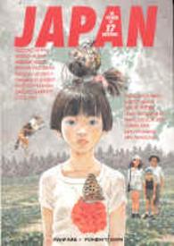 Medium japan17