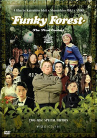 Medium funky forest the first contact viz